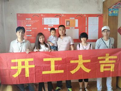 志高装潢:新庄二村58幢尹先生家正在施工