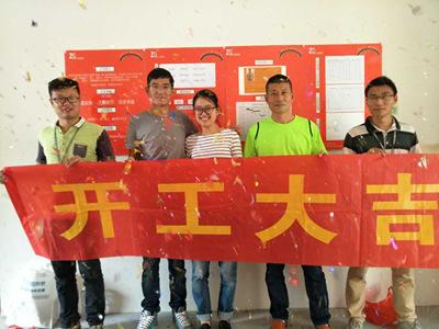 志高装潢: 尼盛滨江城30幢宋先生家正在施工