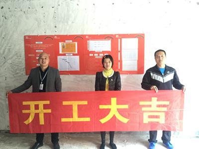 志高装潢: 凤凰城23幢许女士家正在施工
