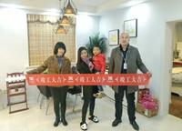 恭喜新庄二村58幢滑女士家竣工大吉!!!