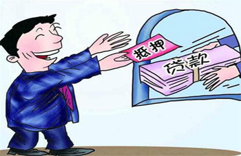 苏州装修公司简谈申请装修贷款前都需要准备哪些材料 有哪些注意事项