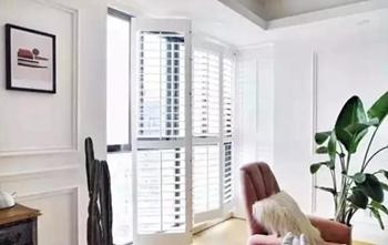 想装百叶窗,必须要了解的材质和样式