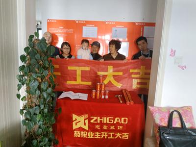 志高装潢:胜浦滨江苑24幢蔡女士家正在施工中