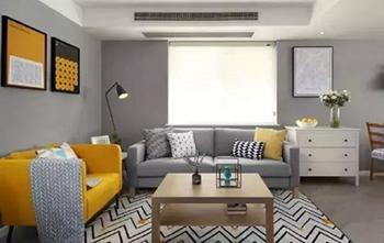 浅析如何搭配色彩,才能装出一个有格调的家
